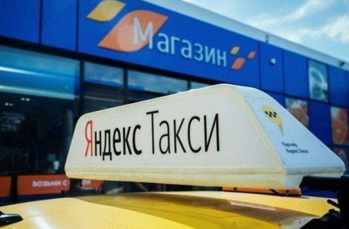 «Яндекс» запустил сервис оплаты топлива для компаний